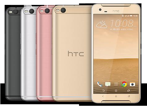 أتش تس سي وان أكس 9 من شركة أتش تي سي HTC One X9