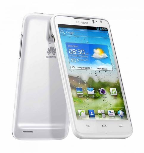 شركة هيواوي Huawei